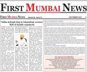 First Mumbai News Sep 2018